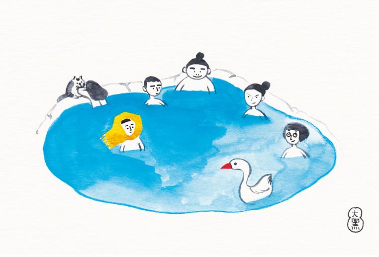 洗澡系列6web